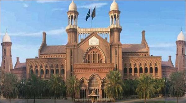 لاہور: مال روڈ پر جلسوں پر پابندی کیلئے درخواست