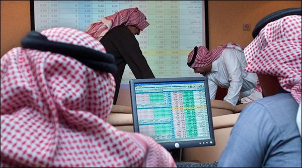 Saudi Stock Exchange May Pehli Khatoon Chairperson Muqarar