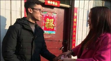 China Nojawan Ko Imandari Pr 10 Hazar Yoaun Ka Inam