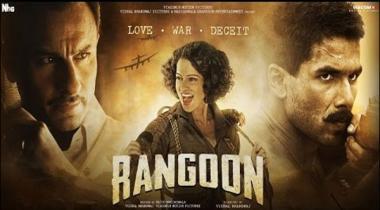 Rangoon Key Rang Phekay Par Gaye