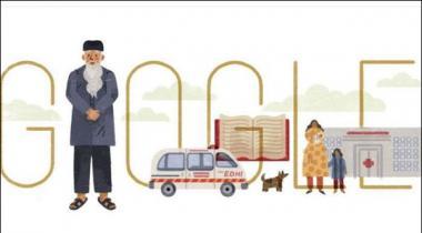 Abdul Sattar Edhi Ko Google Australia Ka Khiraj E Tehseen