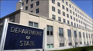 Irani Director Ko Americi Mehkma Kharja Ki Mubarkbad Phr Paigham Delete
