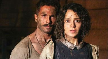 Rangoon Ko Daba Film Karar Dey Diya