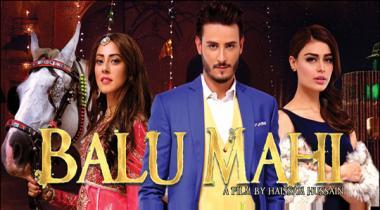 Jhol Aur Entertainment Say Bharpur Balu Mahi