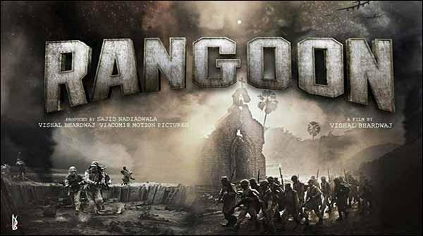 Rangoon Failed To Earn Over 20 Crore Rupees