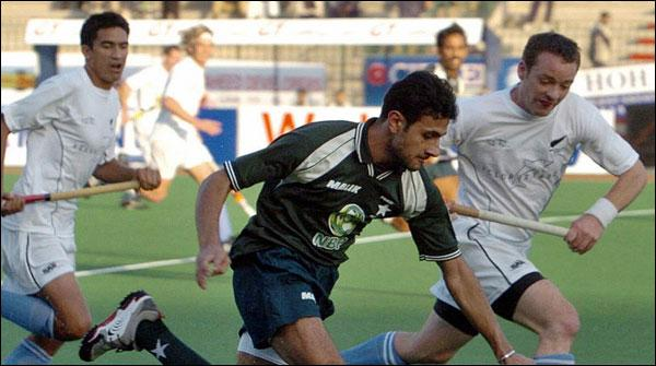 Pakistan Loses To New Zealand In Mens Hockey
