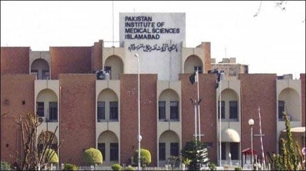 اسلام آباد:پولن الرجی کے مریض احتیاط کریں، ماہرین