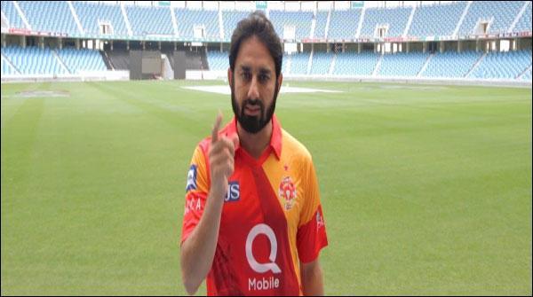 Match Fixing Ker Nay Walay Pakistan Ki Bad Naami Ka Baise Bhi Banay