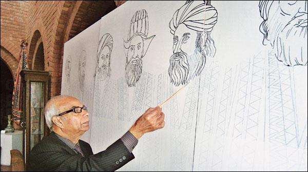 Punab Punjabi Sakhawat Aur Aslam Kamal