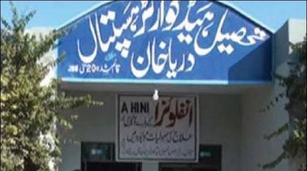 Bakhar Bus Rikshaw Aur Motor Cycle Mein Takkar 7 Afrad Jaan Bahaq