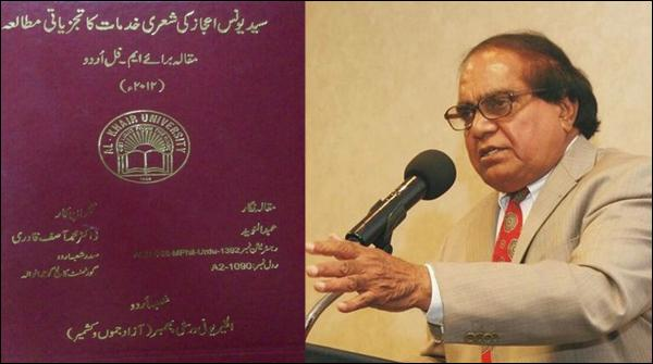 Thesis On Literary Services Of Younus Eijaz University Issues Mphil Degree
