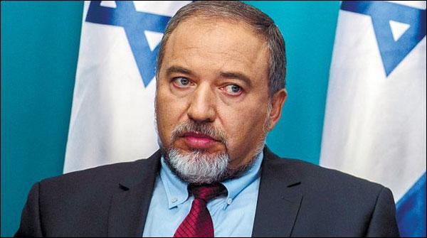 Israeli Wazeer E Difaa Ki Shaam Ko Dhamki