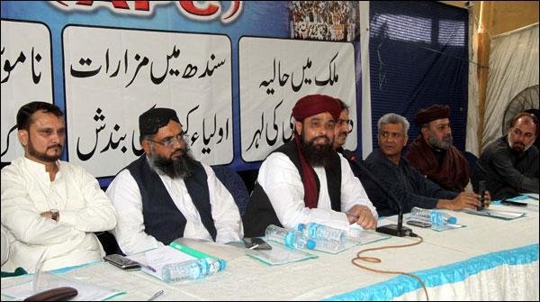 National Action Plan Ko Siyasi Plan Na Banaya Jaye Sarwat Ejaz