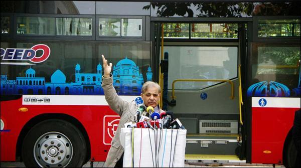 Lahore Musafiroo Ko Metro Station Pochanay Kay Liyay Bus Service Shuru
