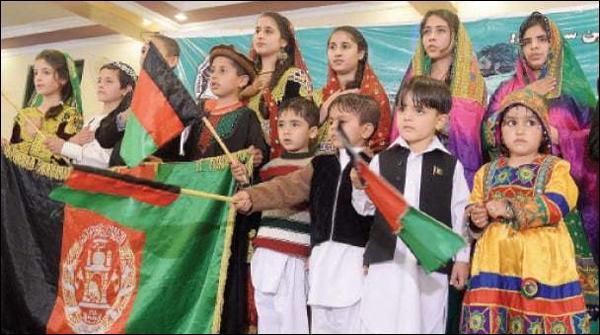 افغان قونصلیٹ پشاور میں جشن نوروز کی تقریب