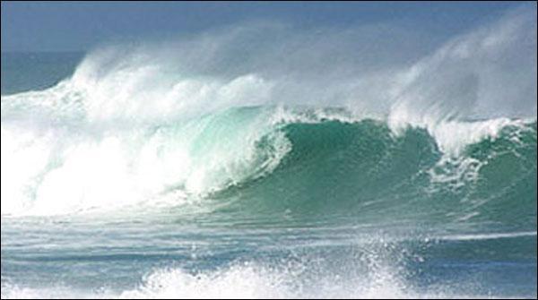 Tsunami Wave Hits Southern Iran One Kills