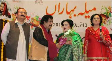 Maila Baharan Aur Zinda Dilaan E Lahore