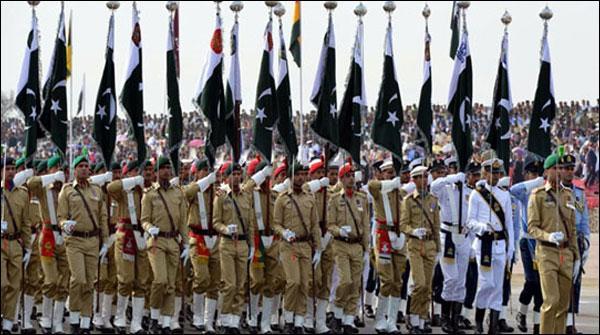 Youm I Pakistan Ki Full Parade Ki Rehearsal Aj Hogi