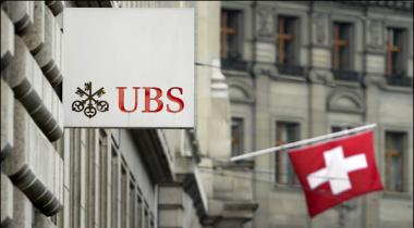 Information Regarding Deposits In Swiss Bank May Get Pakistan