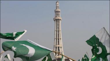 Pakistan Qayam Rehne Kay Liyeh Bana Hai
