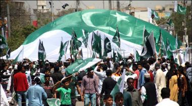 Azm Hoslay Aur Junoon Say Bharpur Pakistan