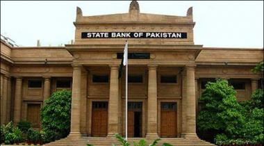 Capital Shortage The State Bank Provides Rs 1046 Bn