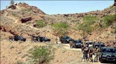 Landmine Defused In Turbat Baluchistan