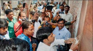 Uttar Pradesh Mein Ghair Qanooni Mazbah Khaanoon Kay Khilaaf Crack Down