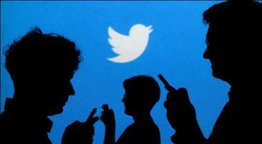 Twitter Ka Raqam Kay Aiwaz Membership Mutarif Karwanay Par Ghor