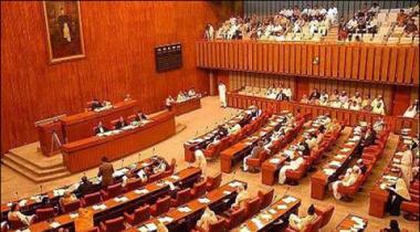 Foji Adalton Kay Qayam Mein Tosih Senate Ijlas Aaj Hoga