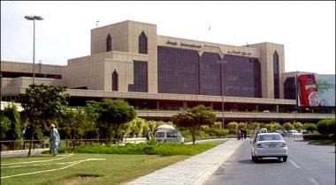 Karachi Musafir Say 1 Kilo Heroin Bar Aamad