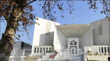 Supreme Court Ka Punjab Police Kay 121 Afsaraan Ki Tanzli Ka Hukum