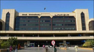 Civil Aviations Incompetency Outsourcing Tenders Could Not Opened