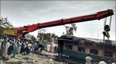 Cause Of Train Accident Found