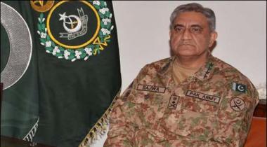 Army Chief Condolences To Major Mudassar Family