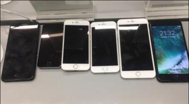 Fail Attempt For Cell Phone Smuggling