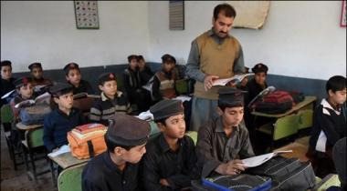 Kp Government Received 190 Million Fine From Teachers