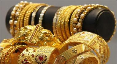 Gold Prices Down In Local Market