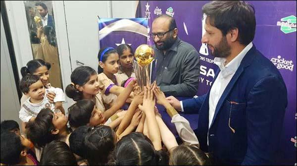 Karachi Edhi Homes Main Icc Champions Trophy Ki Ronumaai