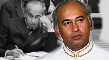 Bhutto Ki Daastan Aur Aaj Ki Peoples Party