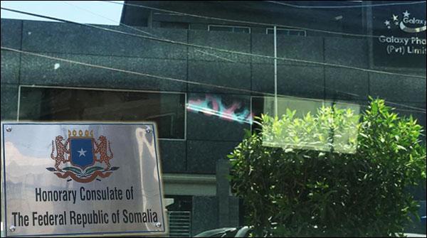 کراچی ، صومالیہ کے اعزازی قونصلیٹ میں ڈکیتی