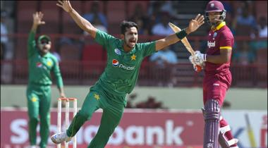 Dosra One Day Pakistan Ney West Indies Ko 74 Runs Say Shikhast Dai Di