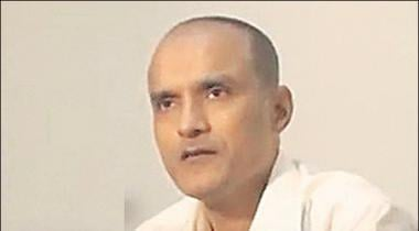 Mumbai Kay Kulbhushan Nay Pune Say Commission Hasil Kia
