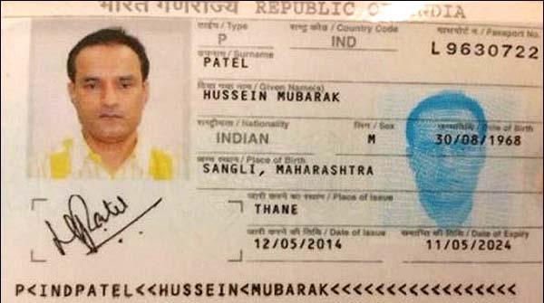 کلبھوشن نے حسین مبارک پٹیل کےنام سے پاسپورٹ بنوایا