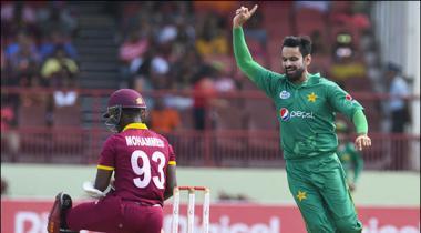 Pakistan Aur West Indies Ke Darmiyan Teesra Odi Aaj Khela Jayega