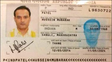 Kulbhushan Nay Hussain Mubarak Patel Kay Naam Say Passport Banwaya