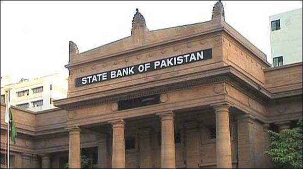 اسٹیٹ بینک نے بینک حکام کے بیرون ملک دوروں پر پابندی لگا دی