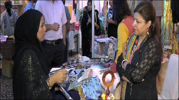 Multan 3 Roza Blue Fair Numaish Ka Inaqaad