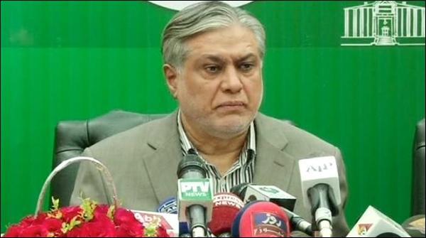 Wifaqi Budget 26 May Ko Parliament May Paish Kr Deya Jaye Ga Ishaq Dar