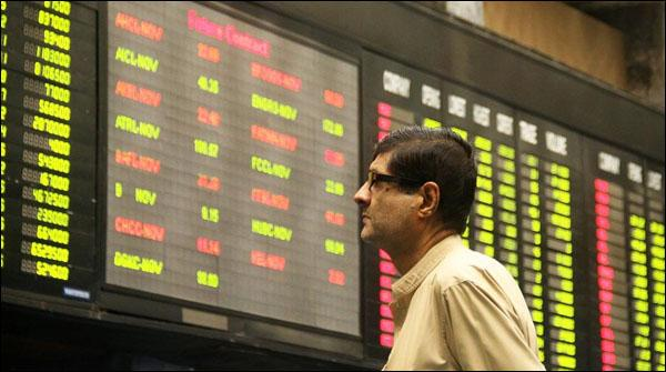 Pakistan Stock Exchange Mein Manfi Rujhan